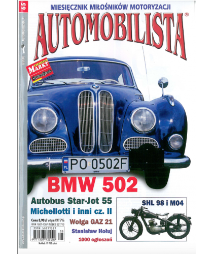 Automobilista 8/2005 (65)